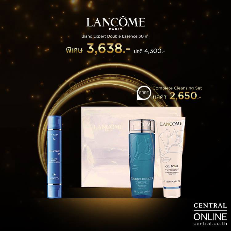 Promotions, Best of L'Oreal Luxe, โปรโมชั่นพิเศษ, Central Online, โปรโมชั่น Central Online, L'Oreal Luxe ลดราคา, L'Oreal Luxe ราคาพิเศษ, L'Oreal Luxe ของแถม, L'Oreal Luxe ช้อปออนไลน์