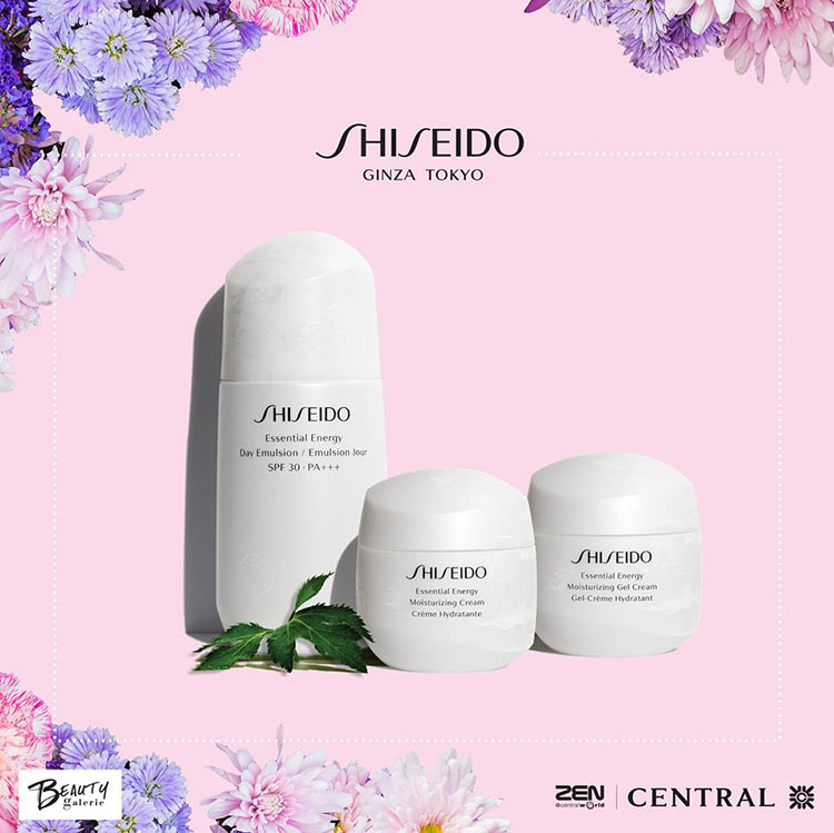 Promotions, The Best of Beauty by Shiseido Group, Shiseido Group, โปรโมชั่นพิเศษ, โปรโมชั่น Shiseido Group, โปรโมชั่น Beauty Galerie, โปรโมชั่น เซ็นทรัลทุกสาขา และเซน, โปรโมชั่น บิวตี้, โปรโมชั่น สกินแคร์, โปรโมชั่น เครื่องสำอาง, โปรโมชั่น น้ำหอม